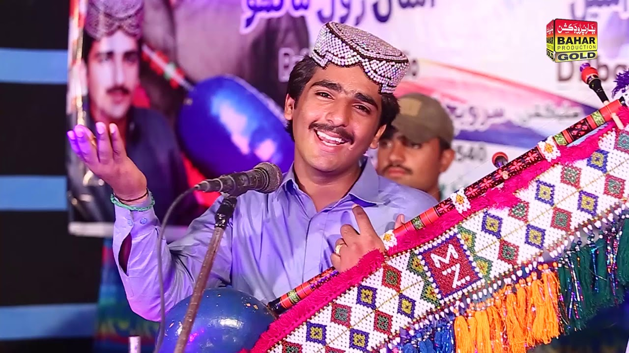 Download Asan Rool Manhon By Raja Urs Chandio   Album 55   Bahar Gold Production