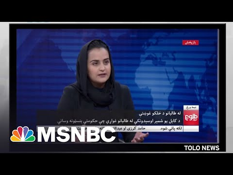 Afghan Women Journalists Stalwart In Face Of Taliban Takeover