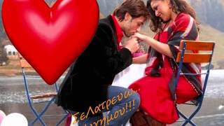 Repeat youtube video Θάνος Πετρέλης  *Ο Έρωτας Γεννήθηκε Για Μας*