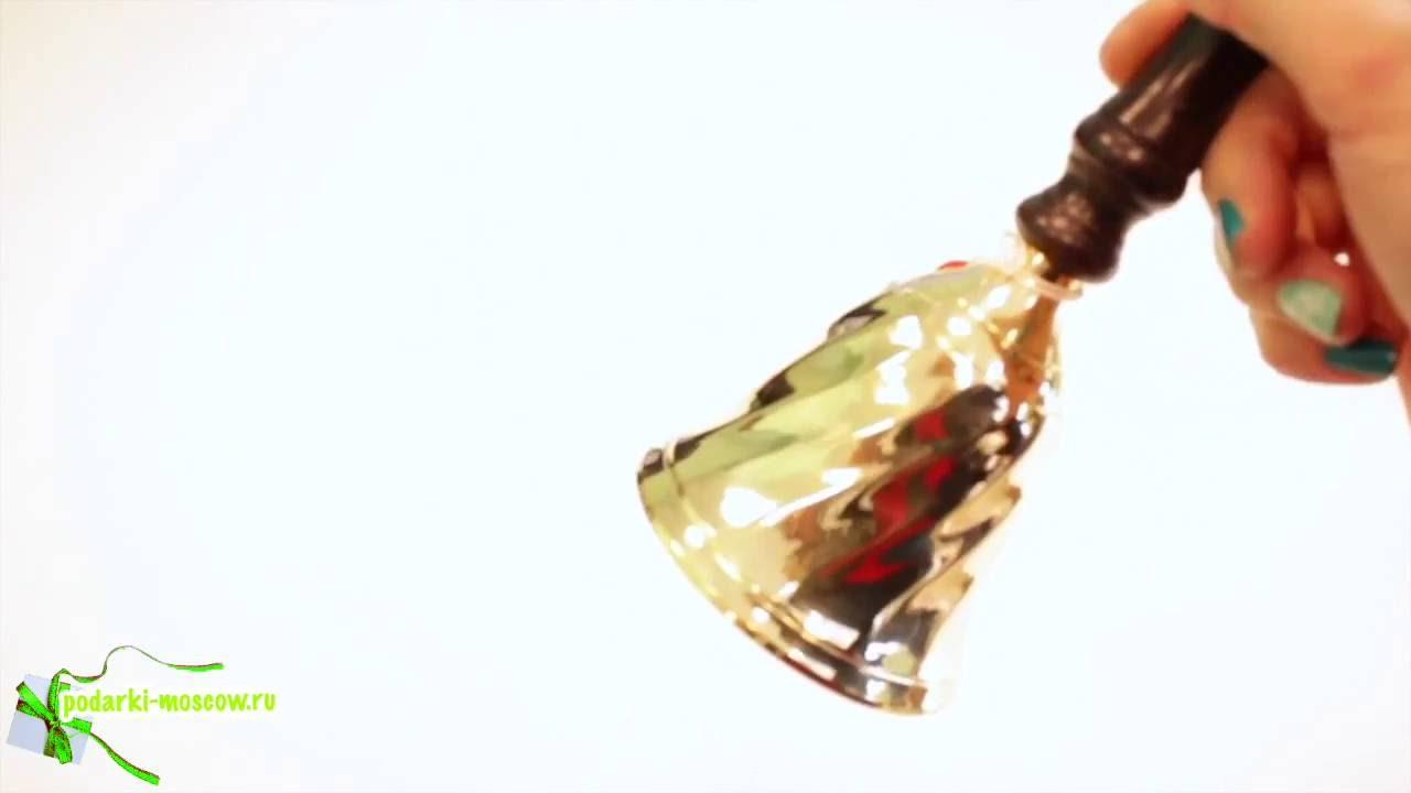 Сувенирные колокольчики, бронзовый колокольчик купить, валдайский колокольчик, звонкий колокольчик, купить колокольчики.