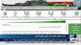 القضاء على ارهابي منطرف الجيش الوطني بعين الدفلى