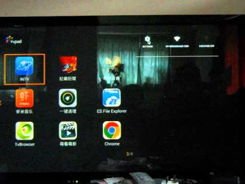 how to access settings in TVPAD4 M418