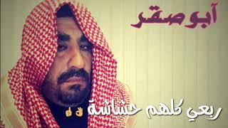 لاني شيخ ولا باشا ابو صقر