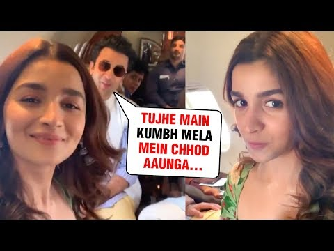 Ranbir Kapoor MAKES FUN Of Alia Bhatt At KUMBH MELA Brahmastra First Look
