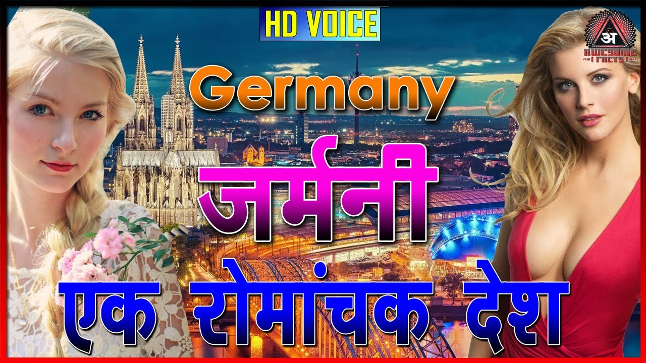 germany india relationship or individualistic
