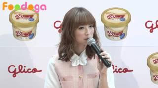 食の動画サイト「Foodoga」 http://www.foodoga.jp/ ≫ 優木まおみ登場「...