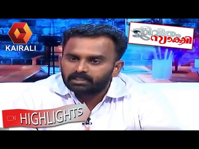 Jeevitham Sakshi 11 02 2015 Highlights
