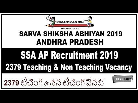 Sarva Shiksha Abhiyan AP Recruitment 2019 Notification