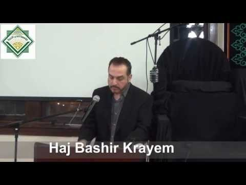English Lecture by Haj Bashir Krayem-the Death Commemoration of Umul-Baneen 4/4/2015