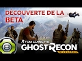 DÉCOUVERTE DE LA BÊTA DE GHOST RECON WILDLANDS 🚨