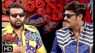 Hyper Aadi, Raising Raju Performance | Jabardasth | 7th  February 2019 | ETV Telugu