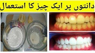 Natural Teeth Whitening Baking Soda And Lemon