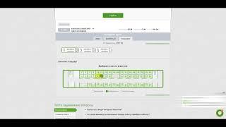 Как купить билет онлайн(, 2018-08-07T18:04:59.000Z)