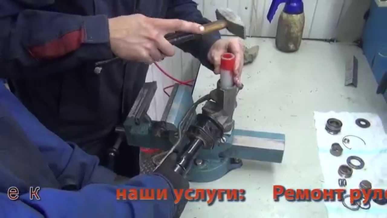 как подтянуть рулевую рейку на kia spectra