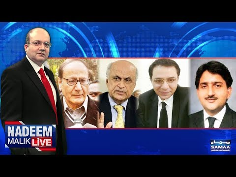 Nadeem Malik Live - SAMAA TV - 19 Oct 2017