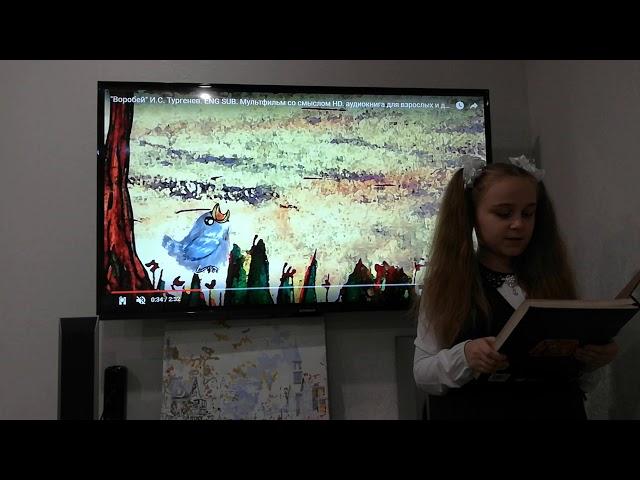 Изображение предпросмотра прочтения – ОлесяСосновская читает произведение «Воробей» И.С.Тургенева