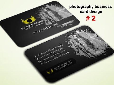 How to Create a Photography Business Card - Photoshop CC Tutorial #2 thumbnail