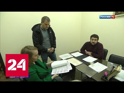 """""""Репутация"""" исчезает: СК начал проверку компании, продающей звание ветерана труда - Россия 24"""