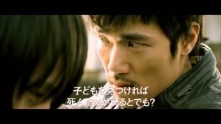 ゴールデンクロス~愛と欲望の帝国~ 第24話