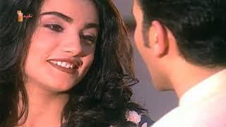 الحب جميل شهاب حسني 1997