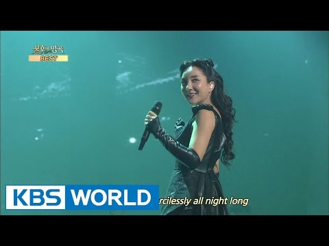 Bada - The Night Fog | 바다 - 밤안개 [Immortal Songs 2]