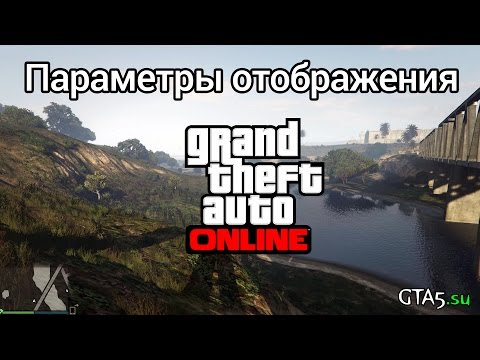 GTA Online информация играть на PC PS4 PS3 XBOX скачать