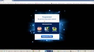 Фармлю Казино Вулкан(Играть в Everum Casino - http://bit.ly/2c0FLNd Играть в TTR Casino - http://bit.ly/2ayCU2E Лучший форум о казино - http://neverfold.ru., 2014-06-30T16:34:30.000Z)