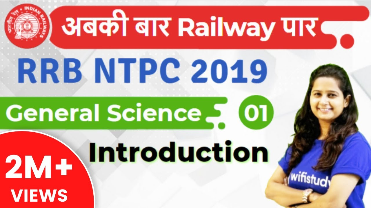 12:00 PM - RRB NTPC 2019 | GS by Shipra Ma'am | Introduction