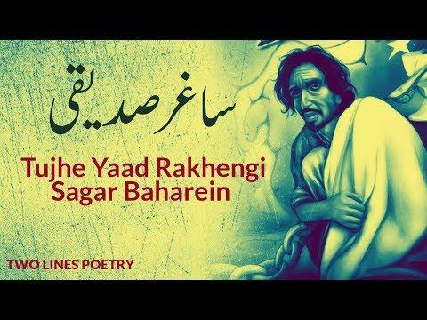 Best 2 Lines Top Poetry Of Sagar Siddiqui