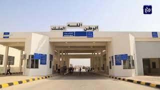 بدء عودة حركة نقل البضائع بين الأردن وسوريا عبر معبر جابر نصيب - (18-10-2018)