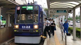 【元名鉄】モ780形(豊橋鉄道) 駅前 発車