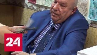 Смотреть видео Подмосковный лжегенерал открыл свой отдел кадров при МВД - Россия 24 онлайн
