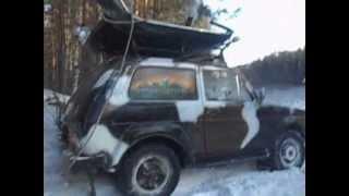 Нива 4*4 Зимний экстрим(Природа зима снег и крыша от копендоса!!!, 2013-03-20T14:21:37.000Z)
