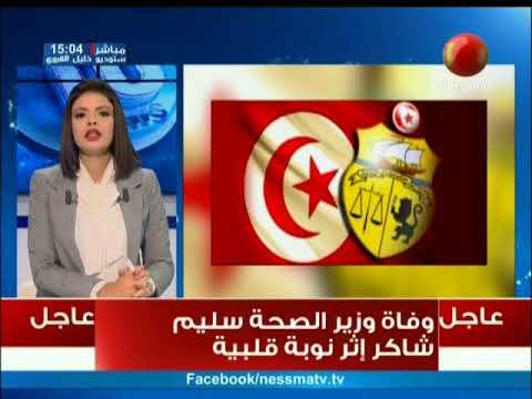 Flash News de 15h00 du Dimanche 08 Octobre 2017