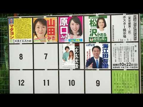 Japonia në zgjedhje, Shinzo Abe teston veten - Top Channel Albania - News - Lajme