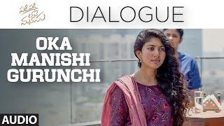 Oka Manishi Gurunchi Dialogue Padi Padi Leche Manasu Dialogues Sharwanand Sai Pallavi