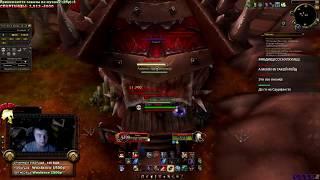 Рейвис ака Raythis Fury ведет Альянс на Оргриммар Гильдия Эшелон #Warcraft ✔️