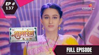 Shubharambh | शुभारंभ  | Episode 137 | 18 September 2020