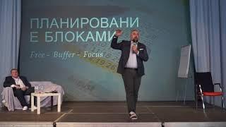 Андрей Парабеллум  на конференции Х2 Бизнес. Ч.1.