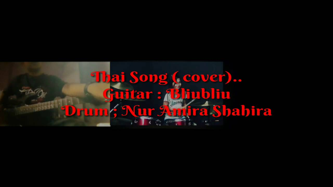 Thai song download mp3.