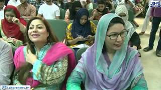 Event regarding to General election organized in Punjab university