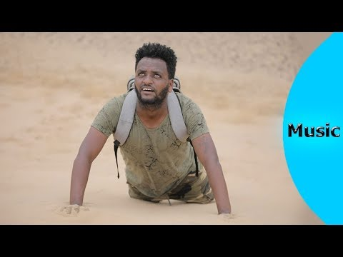 ela tv - Yohannes Habteab - ( Wedi Kerin ) - Aleku Ela | ኣለኹ ኢላ - New Eritrean Music 2019
