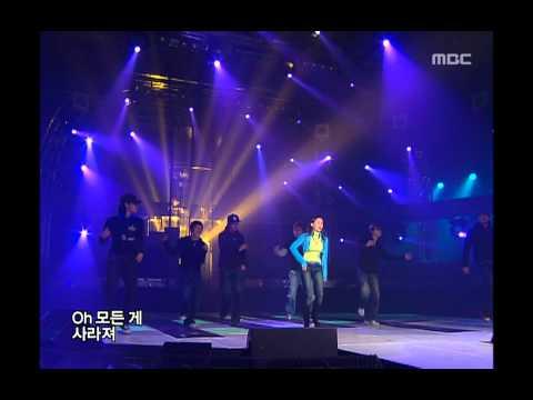 음악중심 - IVY - A-Ha, 아이비 - 아하, Music Core 20060114
