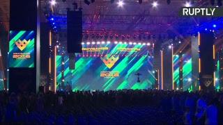 Церемония закрытия АрМИ-2018 в Алабине — LIVE