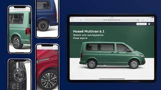 VW Multivan 6 1 iphone ipad