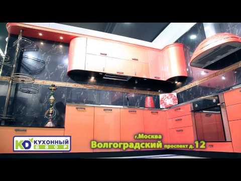 «Махараджи» : гарнитур в восточном стиле от компании «Кухонный Двор»