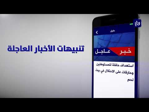 Roya News - Apps on Google Play