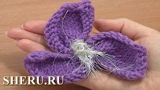 Knitted Stockinette Stitch Flower Урок 7  Цветок спицами