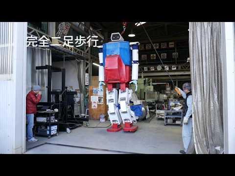 身長4メートルの搭乗型ヒューマノイドロボット