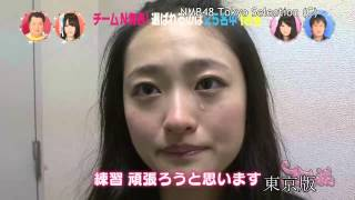 27 2011.03.26 ON AIR (東京) (1/2) https://www.youtube.com/watch?v...